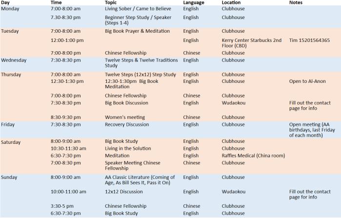 meeting schedule 06262019